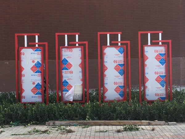 东南智汇城中学宣传栏