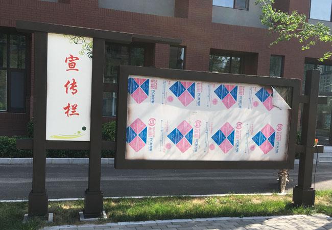 东南智汇城小学宣传栏